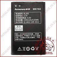 Аккумуляторная батарея (АКБ)для Lenovo (BL-203) (High copy)