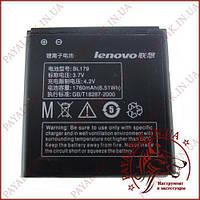 Аккумуляторная батарея (АКБ)для Lenovo (BL-179) (High copy)
