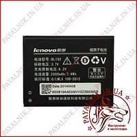 Акумуляторна батарея (АКБ) для Lenovo (BL-192) (High copy)