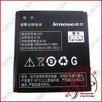 Аккумуляторная батарея (АКБ)для Lenovo (BL-197) (High copy)