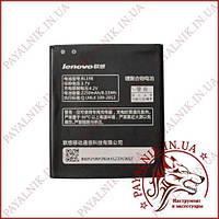 Акумуляторна батарея (АКБ) для Lenovo (BL-198) (High copy)