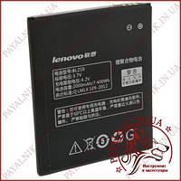 Аккумуляторная батарея (АКБ)для Lenovo S 820 (High copy)
