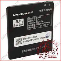Акумуляторна батарея (АКБ) для Lenovo S 899T (High copy)