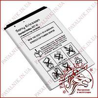 Аккумуляторная батарея (АКБ)для Sony Ericson (BST-42) (High copy)