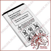 Акумуляторна батарея (АКБ) для Sony Ericson (BST-42) (High copy)