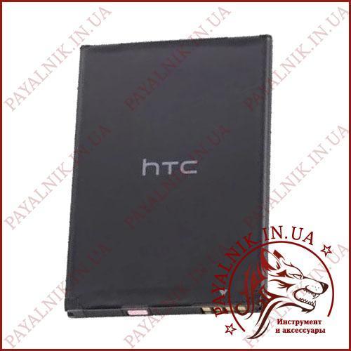 Аккумуляторная батарея (АКБ) для HTC DISIRE S, G12 (BA 530) (High copy)