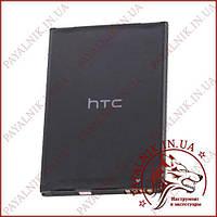 Акумуляторна батарея (АКБ) для HTC DISIRE S, G12 (BA 530) (High copy)