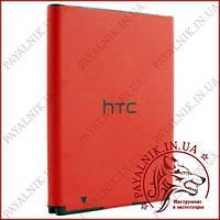 Аккумуляторная батарея (АКБ)для HTC DESIRE C A320E (High copy)