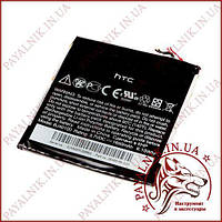 Аккумуляторная батарея (АКБ)для HTC ONE S Z 320E (High copy)