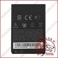 Акумуляторна батарея (АКБ) для HTC DG32100 (High copy)