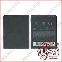 Акумуляторна батарея (АКБ) для HTC (BM60100)