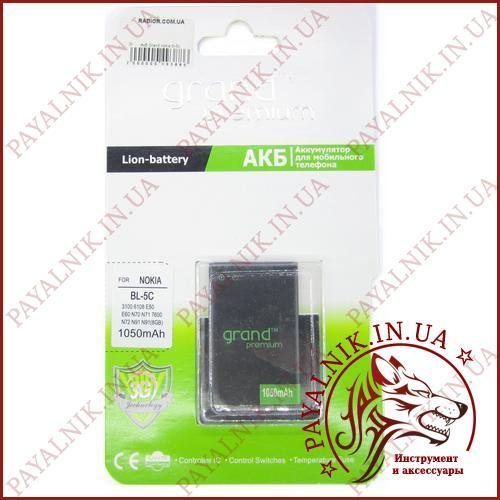 "Аккумуляторная батарея (АКБ) для Nokia (bl-5c). ""Grand Premium"""