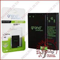 """Аккумуляторная батарея (АКБ)для Samsung A3. """"Grand Premium"""""""