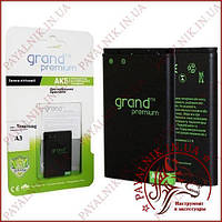 "Акумуляторна батарея (АКБ) для Samsung A3. ""Grand Premium"""