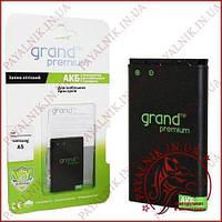 """Аккумуляторная батарея (АКБ)для Samsung A5. """"Grand Premium"""""""