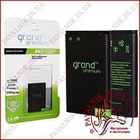 """Аккумуляторная батарея (АКБ)для Samsung G130. """"Grand Premium"""""""