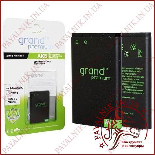 "Аккумуляторная батарея (АКБ) для Samsung Galaxy Note 3. ""Grand Premium"""