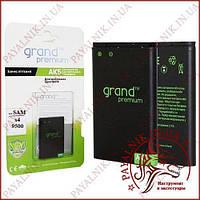 "Аккумуляторная батарея (АКБ) для Samsung Galaxy S4 (i9500). ""Grand Premium"""