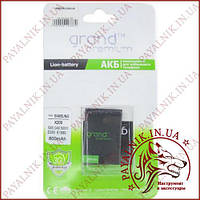 "Акумуляторна батарея (АКБ) для Samsung x200. ""Grand Premium"""