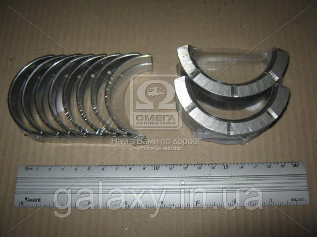 Вкладыши коренные +0,75 Opel Record E 1.6-2.2 -1986 / Omega A 2.4 1989- KING