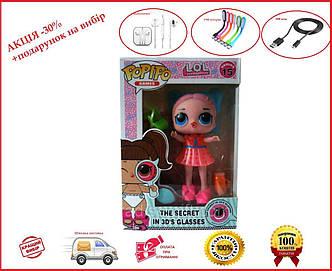 Кукла LOL Surprise Popipo ЛОЛ, фото 2