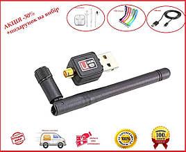 Скоростной USB WIFI 150M 802.11n мини Wi-fi адаптер с антенной 5db