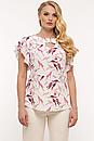 Блуза летняя большого размера Алина (4 цвета), фото 3