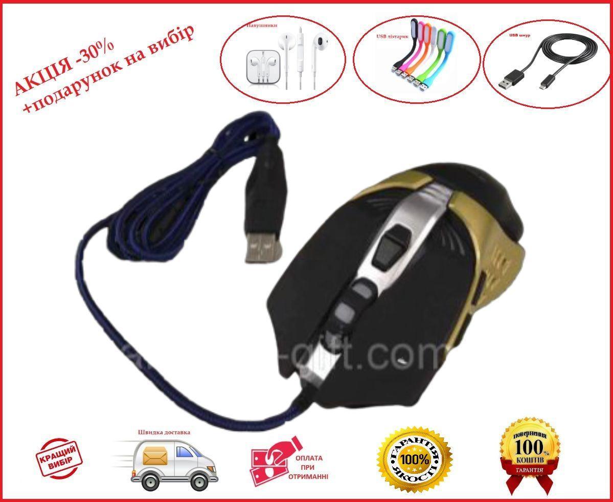 Мышка игровая X-13 JIE XIN USB 3.0/ 2.0
