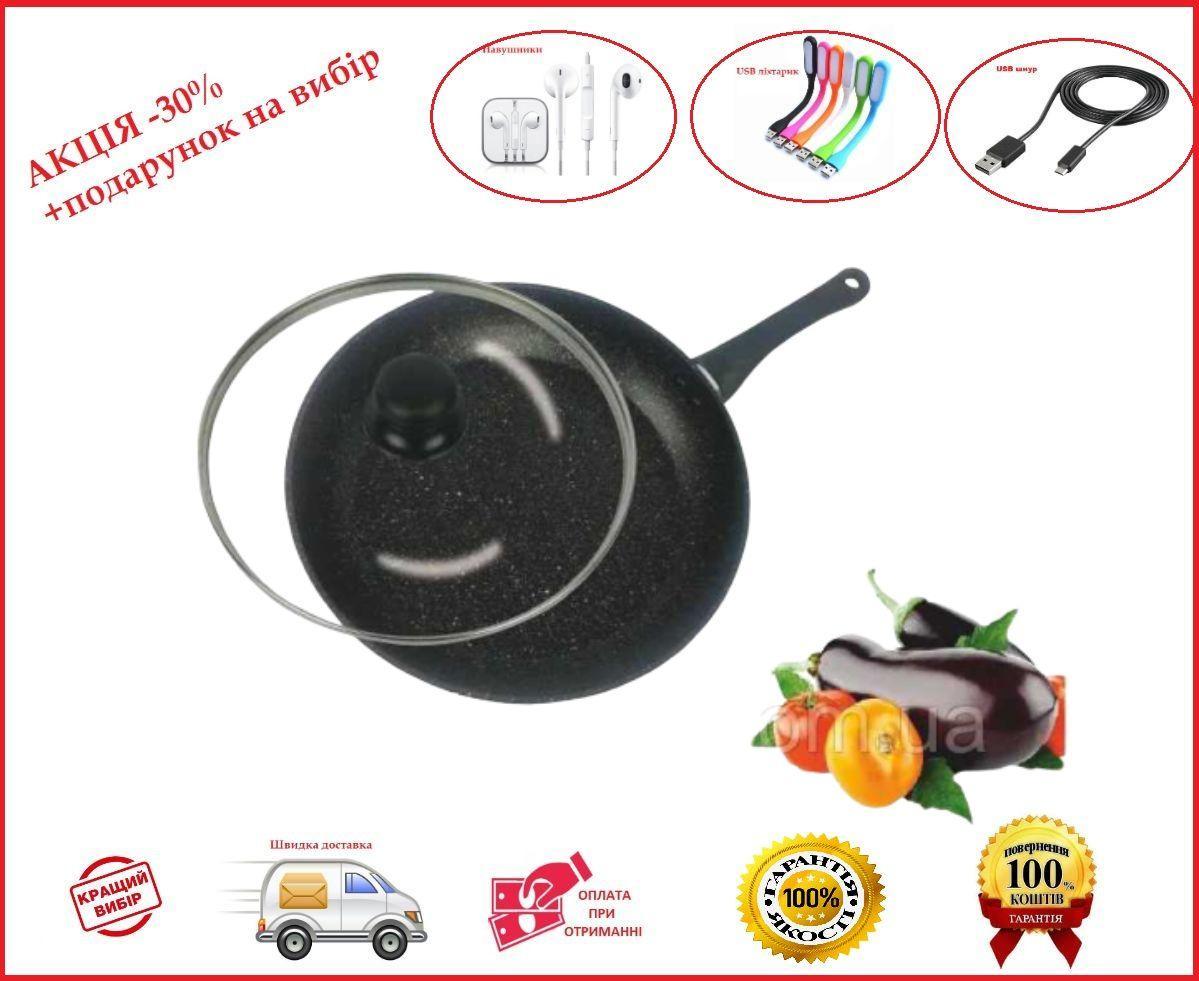 Сковорода с антипригарным мраморным покрытием с крышкой 26*5.0см BN-503