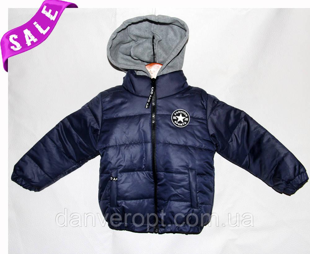 Куртка детская демисезонная стильная мальчик 2-4 лет,  купить оптом со склада 7км Одесса