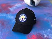 Бейсболка / кепка ФК Манчестер Сити/FC Manchester City/мужская/женская/черная