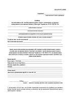 Помочь не навредить: Ассоциация AMOMD™ о таможенном коллапсе, вызванным предотвращением возникновения и распространения, локализации и ликвидацией вспышек, эпидемий и пандемий коронавирусной болезни (COVID-19)