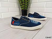 """Кеды, кроссовки, мокасины синие """"Trevis"""" текстиль, повседневная, удобная, весенняя, мужская обувь"""