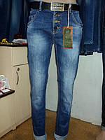 Джинсы женские бойфренды RedBlue 8043t, фото 1