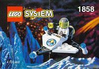Lego System Space Exploriens Cloud Cruiser 1858