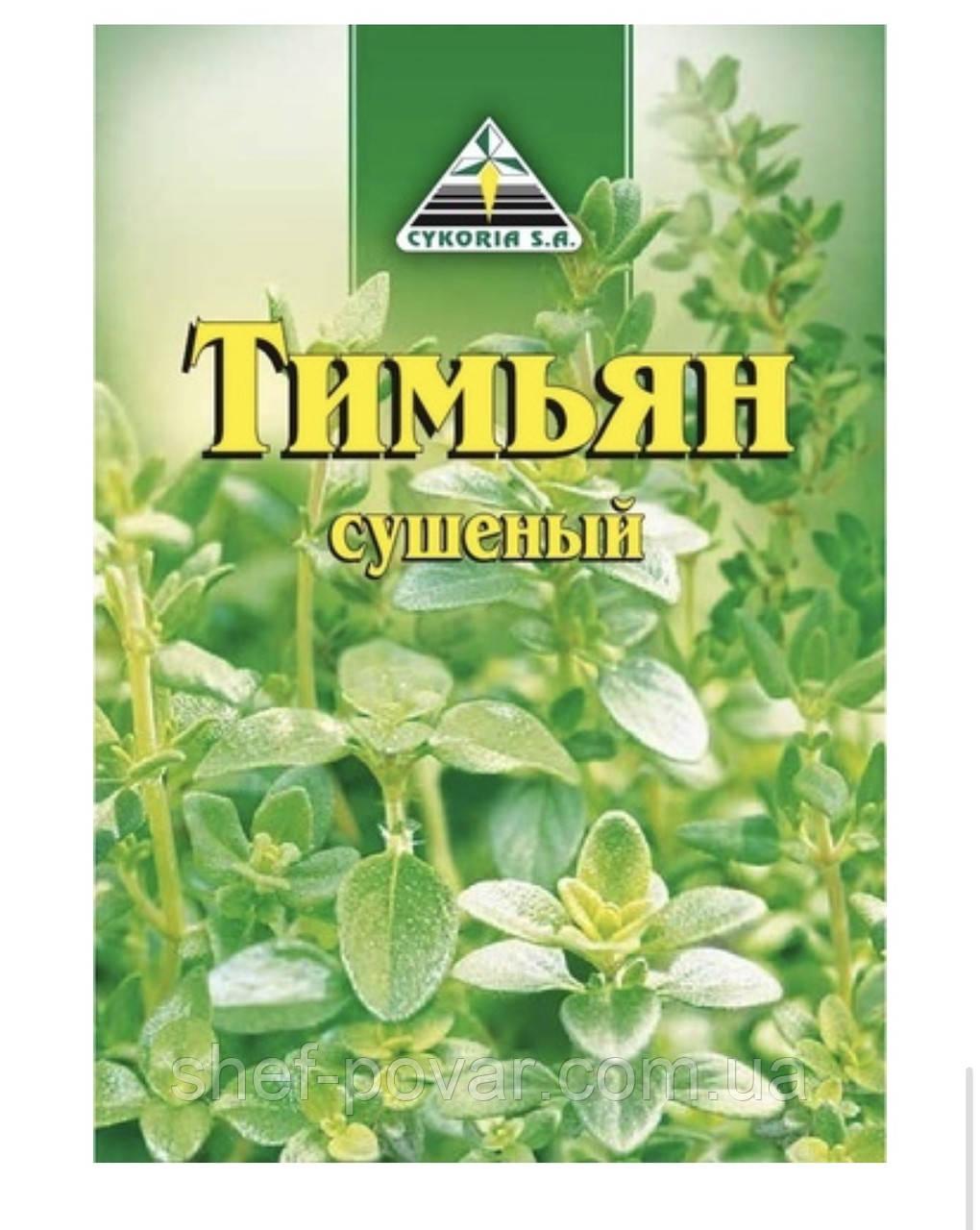 Тимьян сушеный 10г ТМ «Cykoria s. a.»
