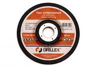 Диск шліфувальний по металлу 230x6.0x22.23 мм DRILLEX