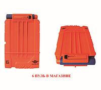 Магазин полупрозрачный для бластеров Нерф на 6 мягких стрел - Transparent arsenal for weapons NERF 12.7х8х1.8
