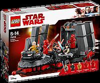 Lego Star Wars Тронний зал Сноука 75216