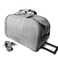 Сумка на колесах, серый, текстиль. Арт.ET-FB-2/3 (L) Cruiser Туреччина