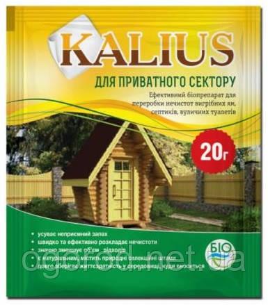 Калиус для выгребных ям и туалетов 20 грамм
