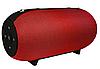 Портативна Акустика Air Music Bomb (Red)