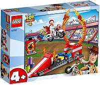 Lego Toy Story 4 Трюковое шоу Дюка Бубумса 10767, фото 1