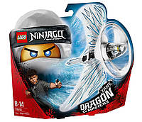Lego Ninjago Зейн – Повелитель дракона 70648