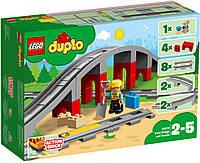 Lego Duplo Міст та залізничні шляхи 10872