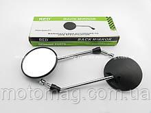 Зеркала Дельта черные круглые, резьба М8