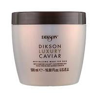 Відновлююча маска-концентрат Dikson Luxury Caviar