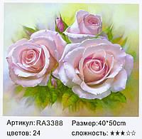 "Картина за номерами ""Троянди"" 40*50 см, фарби - акрил"