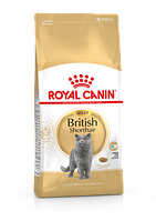 Корм Роял Канин Британец 2 кг- для котов и кошек  британских пород