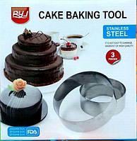 РАСПРОДАЖА!!! Форма для выпечки торта Benson